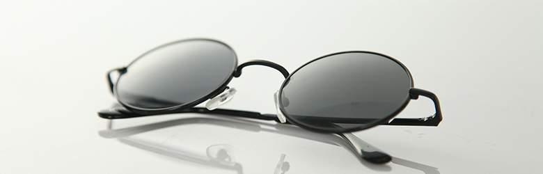 Okulary przeciwsłoneczne z oferty Kodano