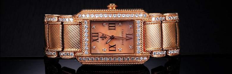 Zegarek damski z oferty Brawat